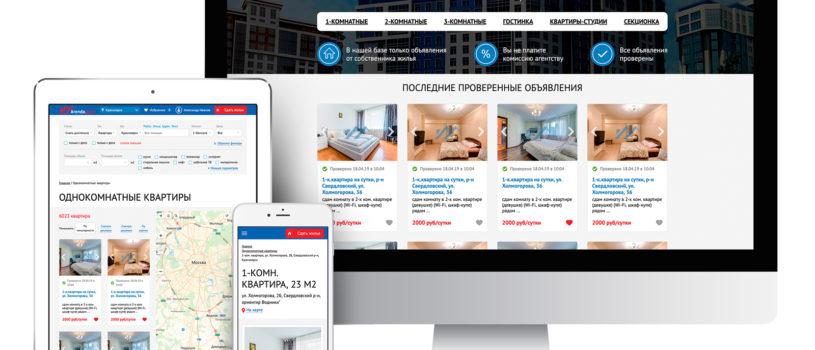Обновление дизайна — редизайн сайтов