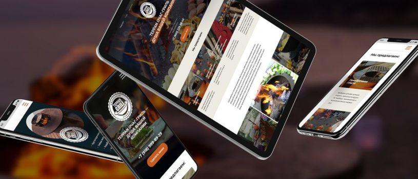 Разработка сайта и оригинального дизайна